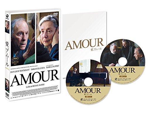 銀座テアトルシネマにて『愛、アムール』日本公開最速上映&ミヒャエル・ハネケ監督作品2夜連続オールナイト開催決定いたしました!